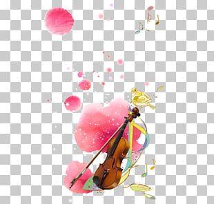 Violin Watercolor Painting Cartoon PNG