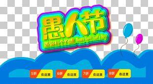 Logo Text Brand Illustration PNG