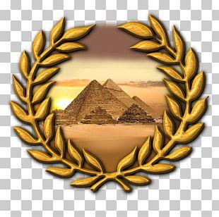 Croatia Pyramid Texts Old Kingdom Of Egypt The Communist Manifesto Book Of Gates PNG