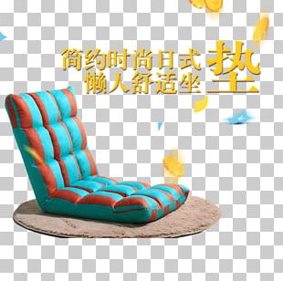 Chair Table Couch Furniture Bed PNG