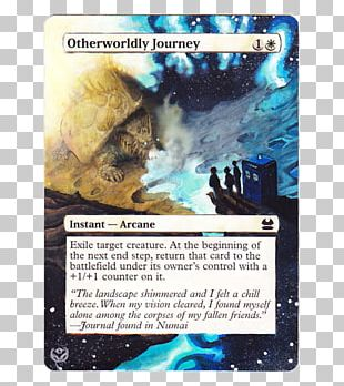 Magic: The Gathering Modern Masters Otherworldly Journey Organism DVD PNG