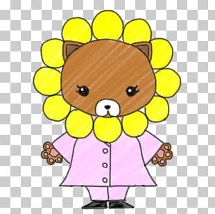 Floral Design Illustration Cartoon Product PNG