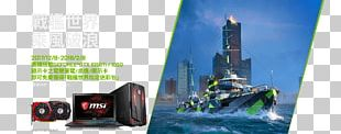 World Of Warships Graphics Cards & Video Adapters NVIDIA GeForce GTX 1050 Ti Laptop PNG