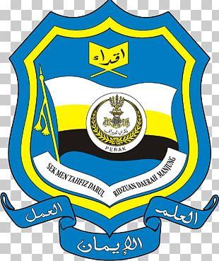 Sekolah Menengah Tahfiz Darul Ridzuan School Education Logo PNG