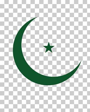 Quran Ramadan Adhan Islam Muslim PNG