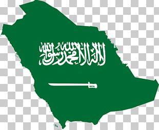 Flag Of Saudi Arabia National Flag Country PNG