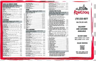 Restaurant Menu Png Clipart Brand