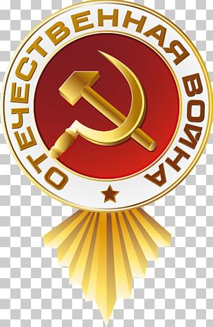 Russia Soviet Union Great Patriotic War Victory Day Order Of The Patriotic War PNG