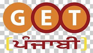 ATN Punjabi Plus Punjabi Language Asian Television Network Television Channel ATN Punjabi 5 PNG