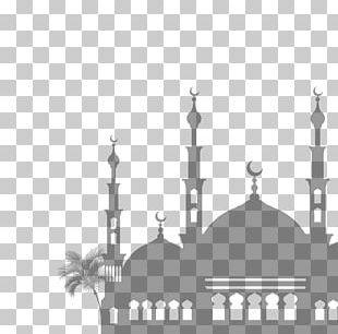 Quran Ramadan Islam Eid Mubarak PNG