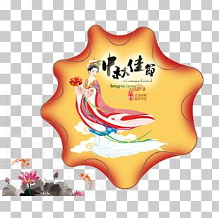 Snow Skin Mooncake Mid-Autumn Festival Traditional Chinese Holidays PNG