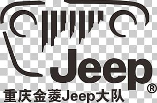2018 Jeep Compass Car Chrysler Jeep Wrangler PNG