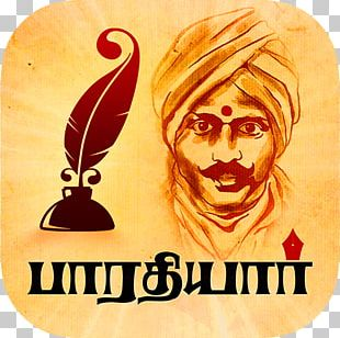 Music Android Tamil PNG