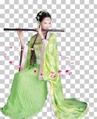 Woman Blog Il Y A Longtemps Geisha PNG