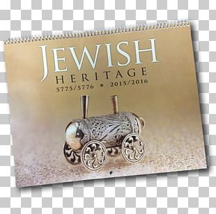 Calendar Jewish People Executive Branch Font PNG