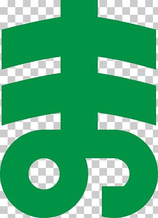 Gunma Prefecture Computer Icons PNG