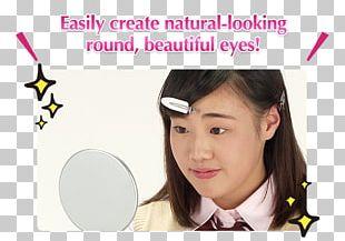 Eyelid Eyebrow Cheek Eyelash PNG