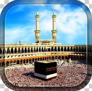 Zamzam Well Kaaba Great Mosque Of Mecca Medina Hotel Pullman Zamzam Makkah PNG