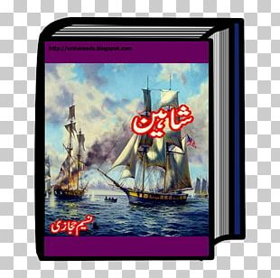 Gadget Multimedia Book PNG