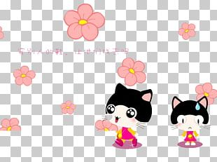 Cat Animation Drawing Dessin Animxe9 PNG
