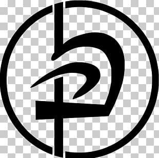 Krav Maga Martial Arts Self-defense Logo Karate PNG