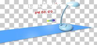 Light Technology Font PNG