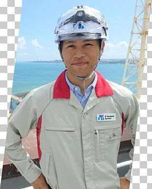 Engineer (株)JPビジネスサービス Job Energy Electric Power PNG