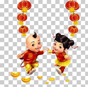 Chinese New Year Lunar New Year New Years Day Happiness PNG