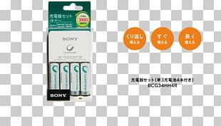 Battery Charger Nickel–metal Hydride Battery Rechargeable Battery Eneloop Sony PNG