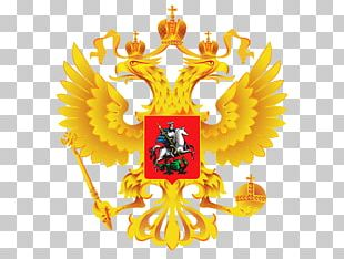 Russian Empire Coat Of Arms Of Russia Symbol House Of Romanov PNG