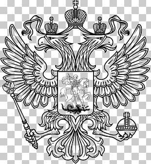 Coat Of Arms Of Russia Russian Empire Double-headed Eagle T-shirt PNG