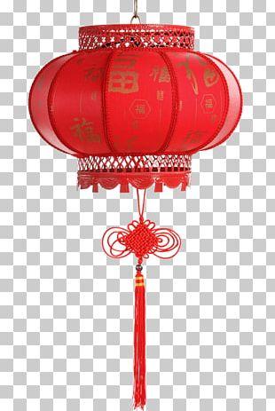 China Chinese New Year Paper Lantern Sky Lantern PNG