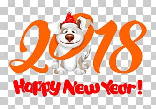 Dog Chinese New Year Happy New Year PNG