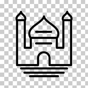 Computer Icons Mosque PNG
