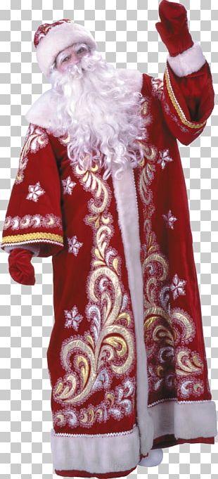 Ded Moroz Snegurochka New Year Tree Santa Claus PNG