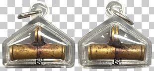Wat Ratburana Thai Buddha Amulet Copper Brass PNG