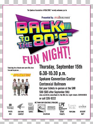 1980s Back To The 80s Party Graphic Design PNG
