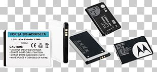 Battery Charger Electric Battery Laptop Mobile Phone Accessories PNG