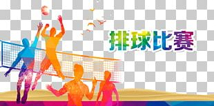 Volleyball Sport Poster PNG