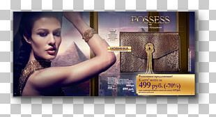 Cleopatra Female Poster Vowel Cosmetics PNG