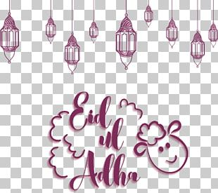 Eid Al-Fitr Eid Al-Adha Eid Mubarak Ramadan Islam PNG