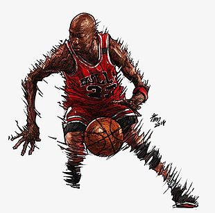 Basketball Player PNG