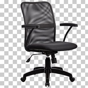 Office & Desk Chairs Office Supplies Furniture PNG