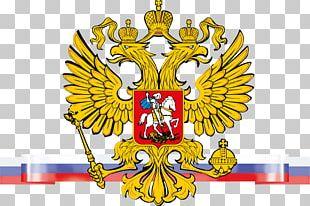 Priyomnaya Prezidenta Rossiyskoy Federatsii V Astrakhanskoy Oblasti Symbols National Flag Day In Russia PNG