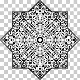 Mandala Coloring Book Drawing PNG