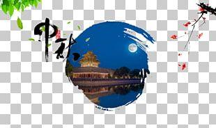Graphic Design Mid-Autumn Festival PNG