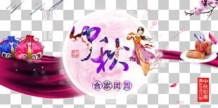 Mooncake Mid-Autumn Festival Chang'e Moon Rabbit Traditional Chinese Holidays PNG