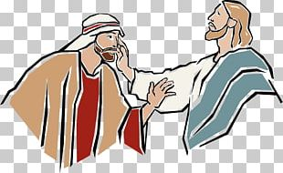 Healing The Man Blind From Birth Bible Bethsaida PNG