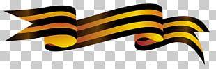 Ribbon Of Saint George Georgiy Lentasi Aksiyasi Victory Day Great Patriotic War Russia PNG