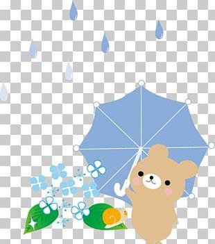 日野・市民自治研究所 East Asian Rainy Season Overcast Rainbow PNG
